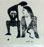 Artist: K G Subramanium <br> Title : Untitled<br> Medium: Lithograph<br> Size : 7 x 6.5 inches<br> Year : 1997