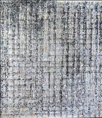 Artist: Kalicharan Gupta<br> Title : Metropolitan<br> Medium: Acrylic on canvas<br> Size : 55 X 50 inches<br> Year : 2015