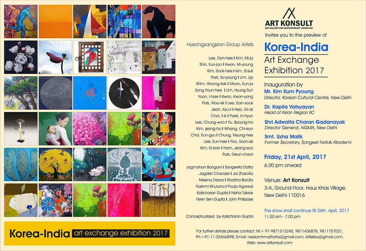 Invite Korean show